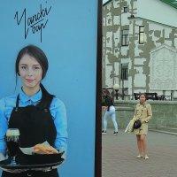 Реклама и ожидание :: Александр Сапунов
