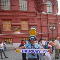 тот самый Уругвай :: Александра
