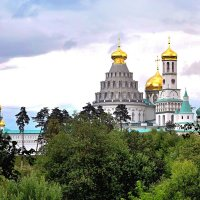 Вот и показался Воскресе́нский Новоиерусали́мский монасты́рь. :: Татьяна Помогалова