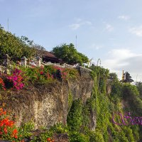 дорога к храму Улувату 1. о.Бали :: seseg Seseg