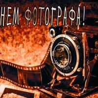 С праздником, уважаемые Fotoktoшники! :: Sergey Polovnikov