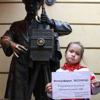 12.07.2018 год - Международный день фотографа :: Вячеслав