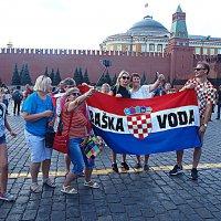 Большая радость фанатов Хорватии. :: Владимир Драгунский