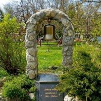 Памятник детям! :: ирина