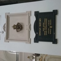 Памятный барельеф польского короля Стефана Батория :: ofinogen