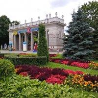 Центральный детский парк имени Максима Горького, г. Минск :: Tamara *