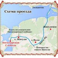 Путь к Богатырской Слободе :: Raduzka (Надежда Веркина)
