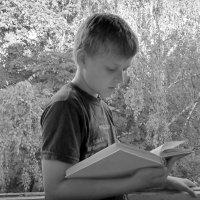 Мальчик читает :: Александр Бойченко