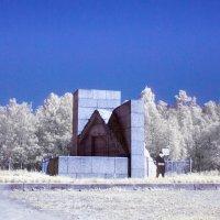 """Памятник """"Шалаш"""" :: Виталий"""
