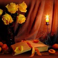 В абрикосовых тонах... :: Нэля Лысенко