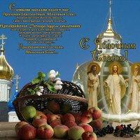 С праздником! :: Елена Павлова (Смолова)