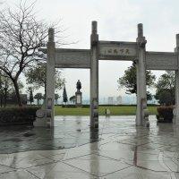 Мемориальный парк Sun Yat Sen Гонконг :: Alm Lana