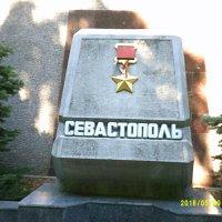 Город-герой Севастополь :: Васил Хасанов