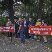 Протест :: gribushko грибушко Николай