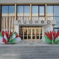 Кинотеатр :: Александр Сапунов