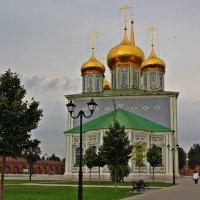Успенский собор в Тульском кремле :: Лариса