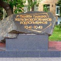 ГОРОД ЮНОСТИ МОЕЙ :: Анатолий Восточный