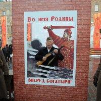 не перевелись ещё богатыри :: Олег Лукьянов