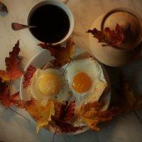 осенний завтрак :: Елена Баландина