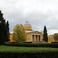Пулковская обсерватория :: ast62