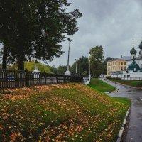 Осень. :: Макс Беккер