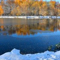 Так замерзает осень в октябре :: Татьяна Каневская
