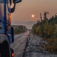 Осень. Рассвет в пути. :: Алексей Хаустов