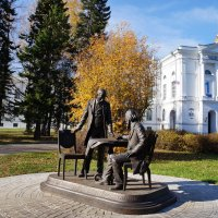 Памятник основателям Томского университета :: Галина Кан