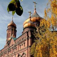Казанский храм. Тольятти. Самарская область :: MILAV V