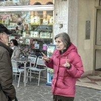 Lido di Venezia.Via Sandro Gallo,145. Conversazione. :: Игорь Олегович Кравченко