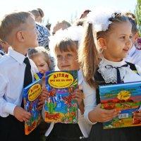 Дети в школе :: Сергей Порфирьев