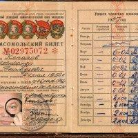 Поздравляю всех Бывших и Нынешних со 100-летним Юбилеем! :: Александр Копалов