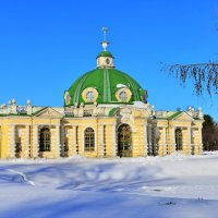 Грот в усадьбе Кусково :: Константин Анисимов