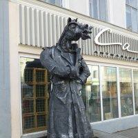 Конь в пальто :: Наиля