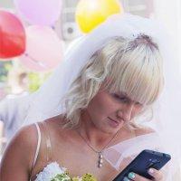 Виртуальный жених :: Наталия Григорьева