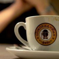 Кофе, просто кофе.. :: Александр Жураковский