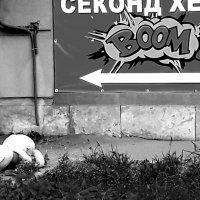 НИКОМУ НЕ НУЖЕН :: Виктор Никитенко