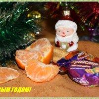 С Новым годом! :: Татьяна Ларионова
