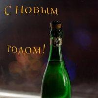 С Новым годом! :: Yuri Silin