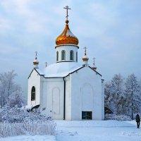 Храм - часовня Ильи Муромца :: Екатерина Торганская
