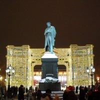 Москва :: Надежда