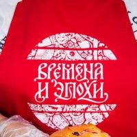 Рекламная съемка для пекарни :: Юлия Короткая