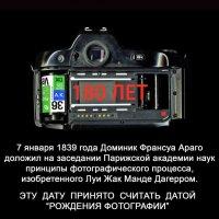 """С """"РОЖДЕСТВОМ""""! :: Александр Копалов"""