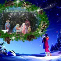 С наступающим Рождеством!!! :: Марина Таврова