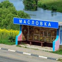 Живописная остановка :: Андрей Пахомов