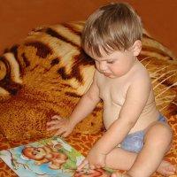 Если мальчик любит труд, тычет в книжку пальчик... :: Тамара Бедай