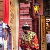 Царь :: Светлана Щербакова