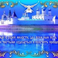 С Крещением Господним Вас друзья! :: Светлана Крюкова