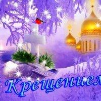 С Праздником, друзья!!! :: Валерия Комова