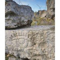 Всевидящее око... Руины древнегреческого поселения... :: Сергей Леонтьев